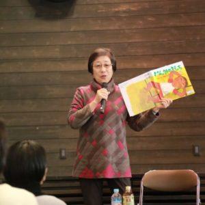 柴田愛子さん講演会