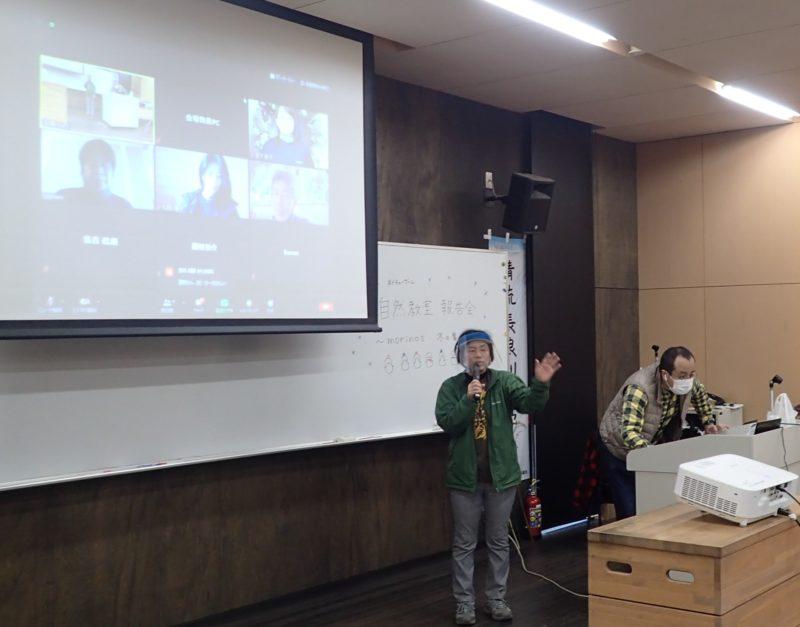 NG自然教室開会の挨拶をする原 理事長