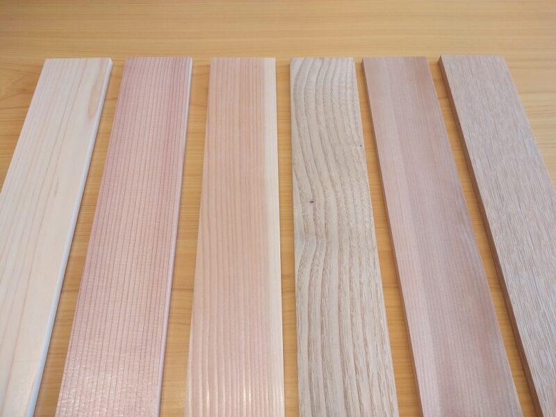 6種類の木材サンプル