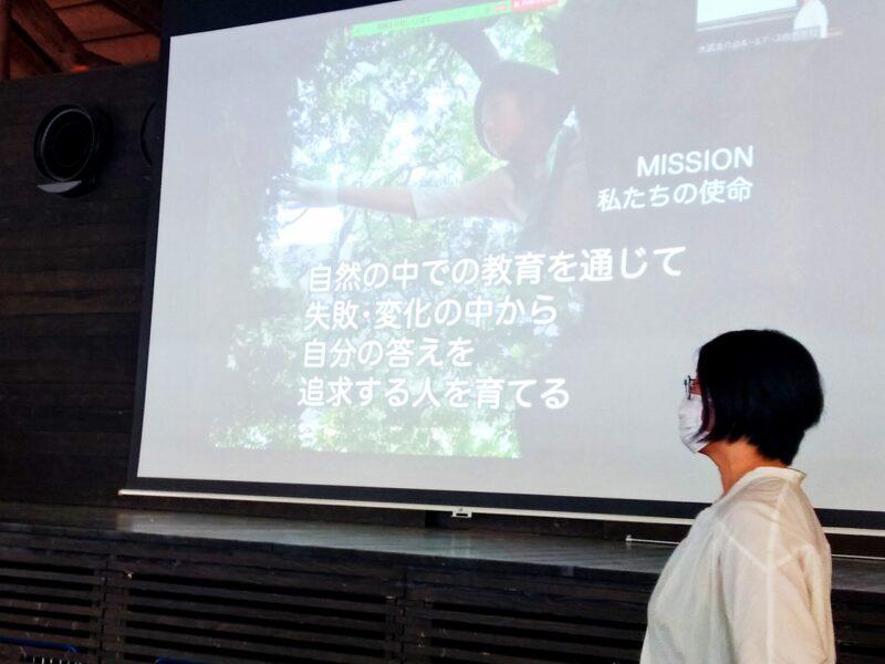 エコエデュのミッション