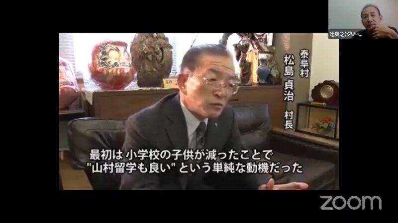 泰阜村長松島さん