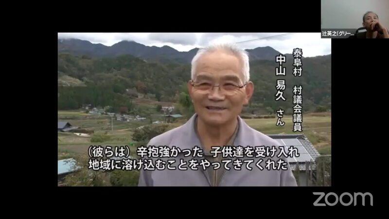 村会議員中山さん
