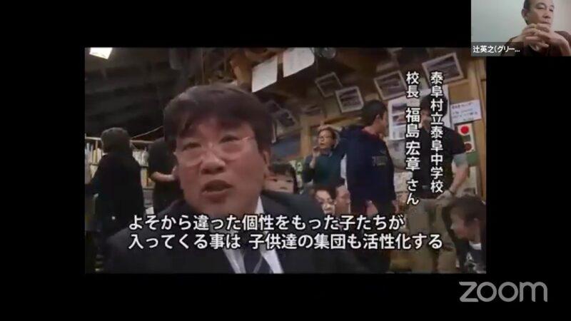 中学校長福島さん