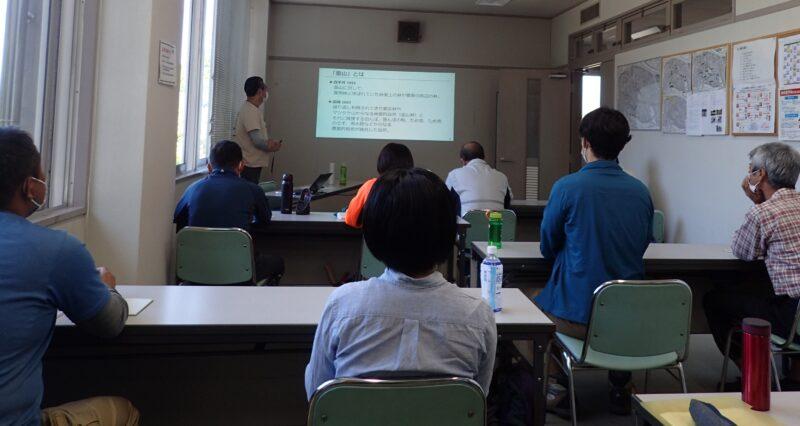 里山林整備講座の講義1